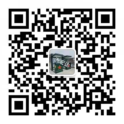 洲宏达微信